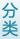 武汉环亚白癜风医院白癜风群体