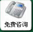武汉白癜风医院免费咨询