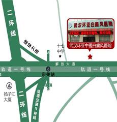 武汉白癜风医院详细地址